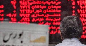 افزایش ۶۹ درصدی معاملات تالار بورس ارومیه نسبت به هفته قبل