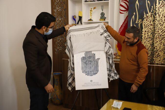 پوستر « بسم الله قاسم الجبارین » توسط حوزه هنری آذربایجان غربی رونمایی شد