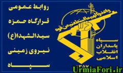 ۳ تن از عناصر تروریست ضد انقلاب در شمالغرب کشور دستگیر شدند