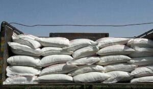 کشف و ضبط 28 تن شکر خارج از شبکه توزیع در ارومیه
