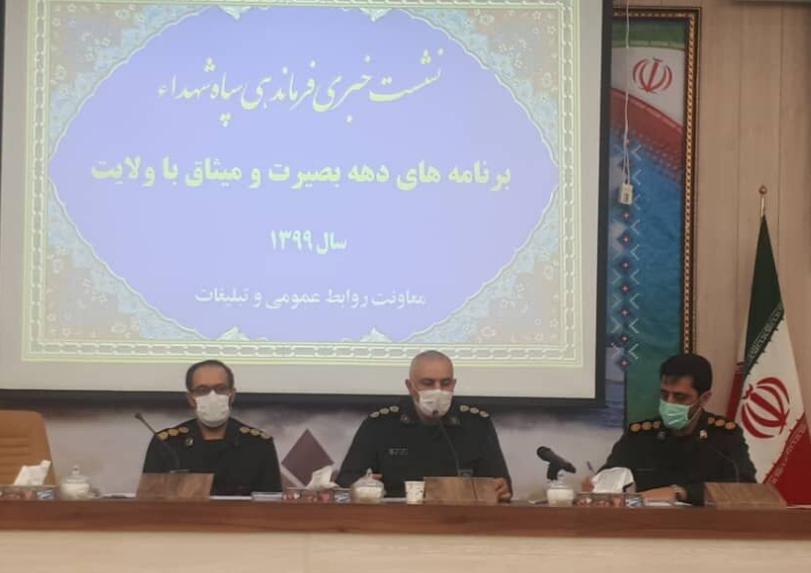 سردار سلیمانی یکی از اسطوره های امنیتی و مقاومتی انقلاب اسلامی است