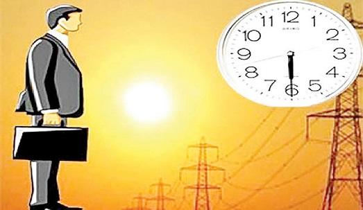 ساعت کاری ادارات آذربایجان غربی از فردا تغییر می کند