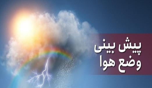 وزش باد از فردا آذربایجانغربی را فرا می گیرد