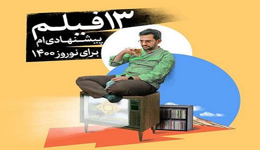 واکنش کاربران به توهین وزیر ارتباطات به رسانه ملی