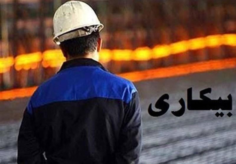 کارگران اخراج شده شامل بیمه بیکاری می شوند