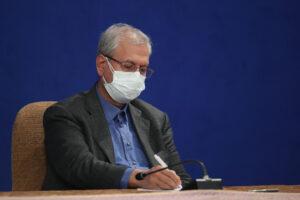 تلاش بانک مرکزی برای خرید واکسن کرونا به ثمر نشست