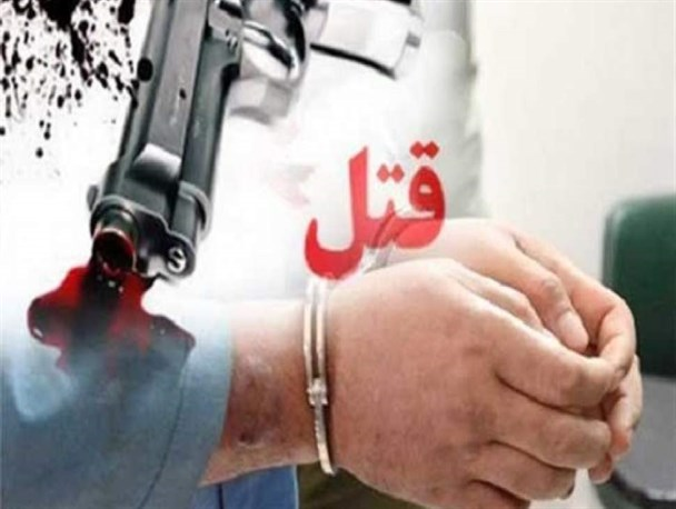 قاتل ارومیه ای دستگیر و تحویل مقامات قضایی شد