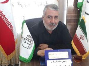توزیع بیش از ۱۰۰۰ بسته معیشتی در سالگرد شهید سلیمانی