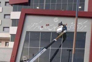 نامگذاری عجیب بیمارستان جامع و تخصصی زنان ارومیه!