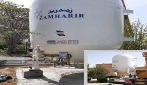 نصب تانکر 20 تنی اکسیژن مایع در بیمارستان امام رضا(ع) ارومیه