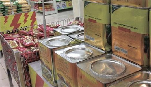 توزیع روغن های احتکار شده در ارومیه