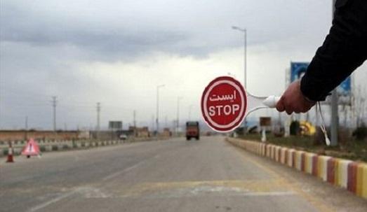 تا 13 فروردین ورود به شهرهای قرمز و نارنجی ممنوع است