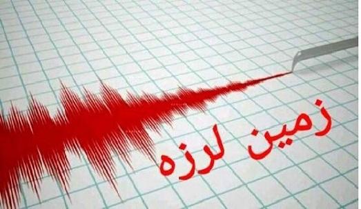 زمین لرزه 3 ریشتری سلماس را لرزاند