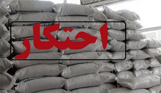 کشف ۱۴ تن شکر احتکار شده در شهرستان سردشت
