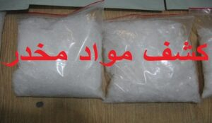 کشف و ضبط ۳۰ کیلوگرم انواع مواد مخدر در چالدران