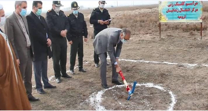 مجتمع حرفهآموزی و کاردرمانی زندانیان جرایم مواد مخدر در ارومیه کلنگزنی شد