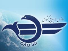 پروانه فعالیت یک شرکت خدمات مسافرت هوایی در ارومیه تعلیق شد