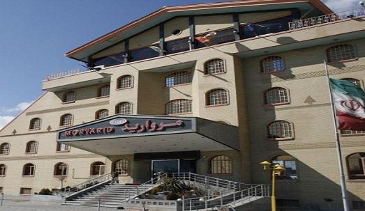هتل مروارید ارومیه در نوروز 1400  پذیرای مسافران نخواهد بود