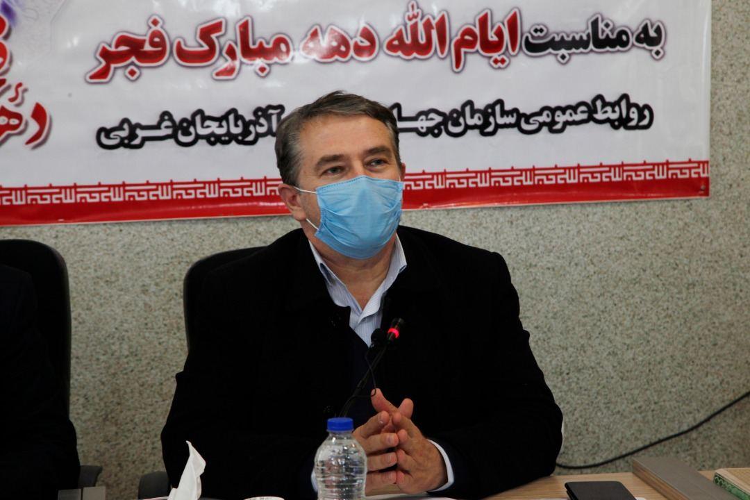 وزارت صمت زمینه صادرات ۶۵۰ هزارتُن سیب ذخیره شده سردخانههای آذربایجان غربی را فراهم کند