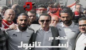 مجله تراکتور شنبه 1 خرداد 1400 شماره 92